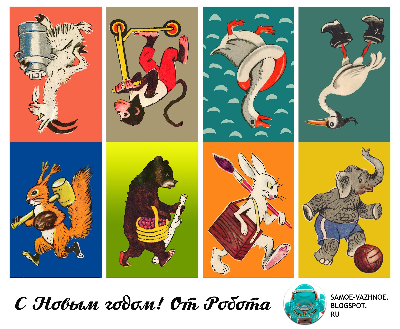 Новогодние флажки СССР скачать старые детства
