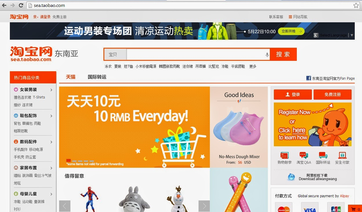 how to buy things from taobao