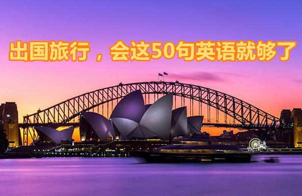http://www.sharetify.com/2015/08/50_15.html