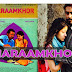 Download movie Haraamkhor mp3 songs