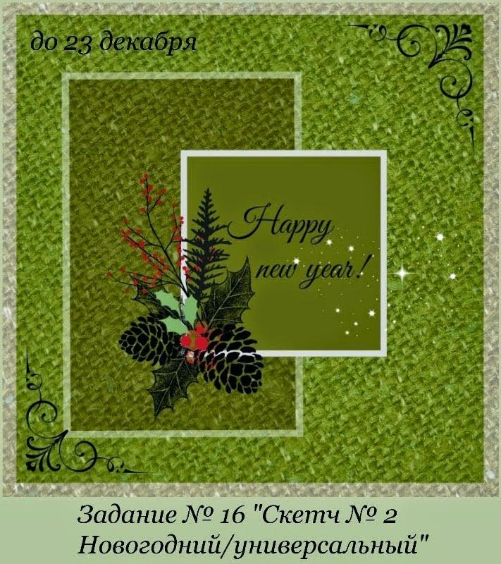 http://bymona-vlg.blogspot.ru/2014/11/16-2.html