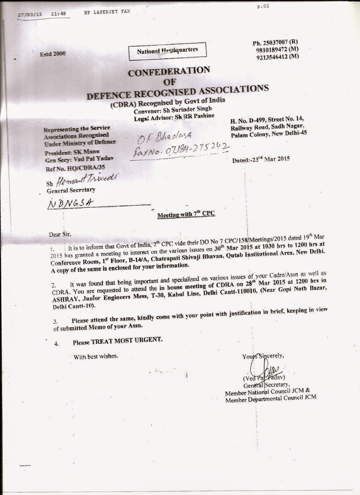 National defence non gazetted staff association letter from cdra letter from cdra for 7th cpc meeting thecheapjerseys Images