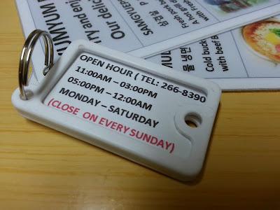 #032eatdrink, food, cebu,fastfood, korean cuisine, samgyupsal