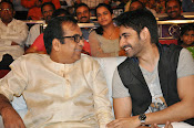 Dochay audio launch photos-thumbnail-14