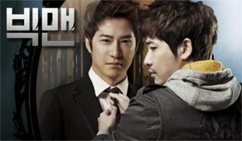 Big Man 빅맨 Korean drama poster.