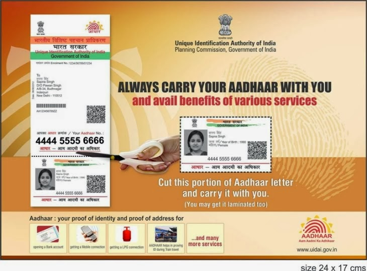 Government's move to shelve Aadhaar-based direct benefit transfer blow for UIDAI