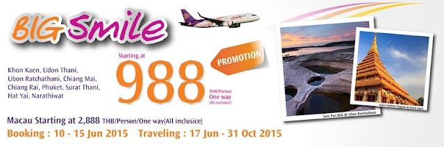 【暑假優惠】 Thai Smiles 微笑泰航  澳門 飛 曼谷 ,來回連稅 MOP 1,368起,限時5日!