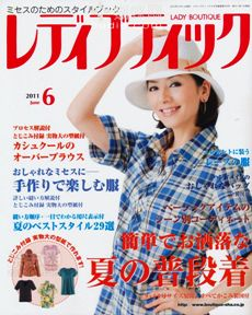 Lady Boutique №6 2011