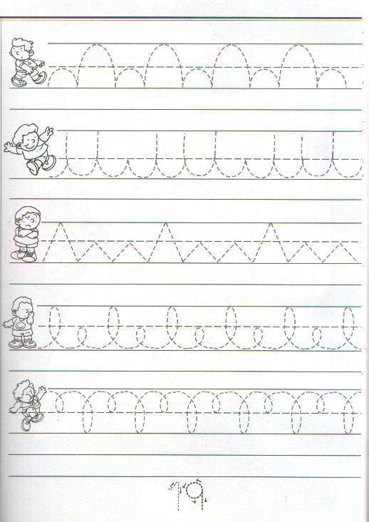 Recursos Educación Preescolar: La Grafomotricidad