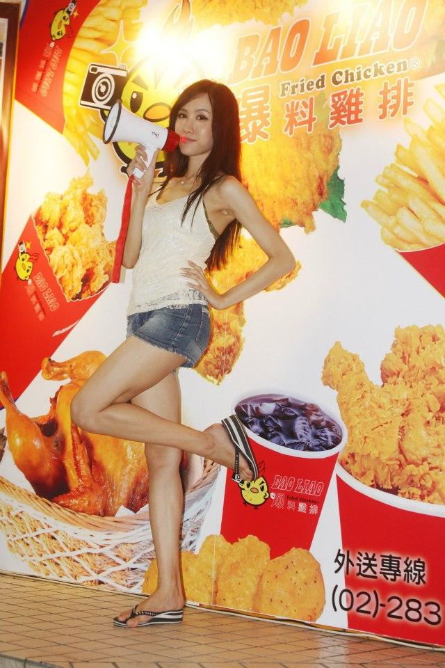 雞排姊姊 dora 妍希