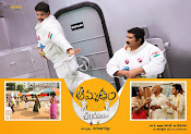 Amrutham Chandamamalo Movie Wallpapers-thumbnail-14