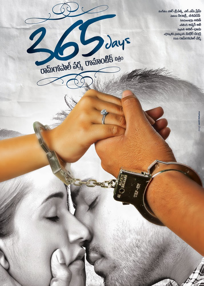 365 Days Telugu Movie First Look Poster