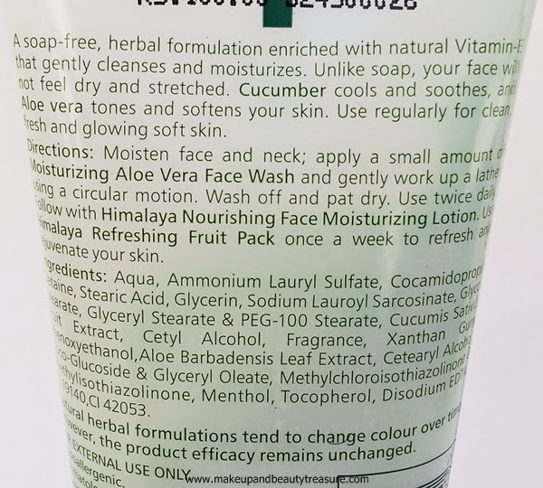 Himalaya-Aloe-Vera-Face-Pack-Review