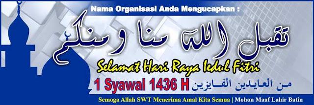 Spanduk Banner Iedul Fitri 1436 H Ke 03 Gratis Download
