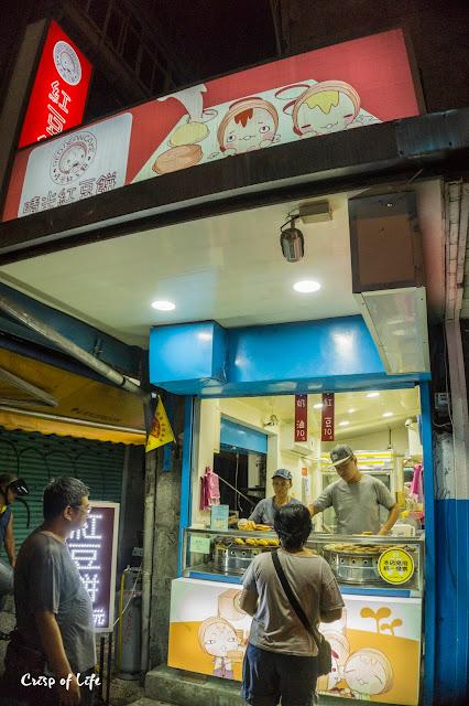 [TAIPEI 台北] Day 3: Wu Fen Pu Shopping, Food Hunt at YongJi Road Lane 30 第三天:五分埔,永吉巷30号美食