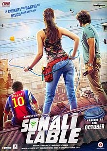 Bollywood movie Sonali Cable (2014) film First Look Poster, Pictures, images, wallpapers