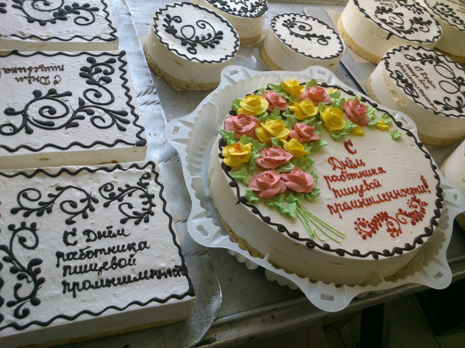 Поздравления в день работников пищевой промышленности 2018 30