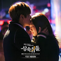 """OST THE HEIRS """