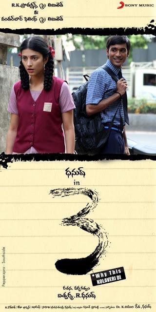 http://2.bp.blogspot.com/-0bIhJV3yx_U/T2H7d99atBI/AAAAAAAAL3E/tiMpYHOqGFc/s640/3-Movie-Telugu-Latest-Wallpapers-+(6).jpg