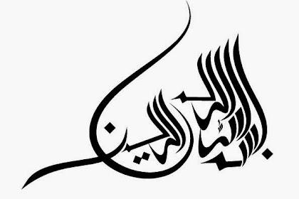 Perintah dan Larangan dalam Al Qur'an (2)