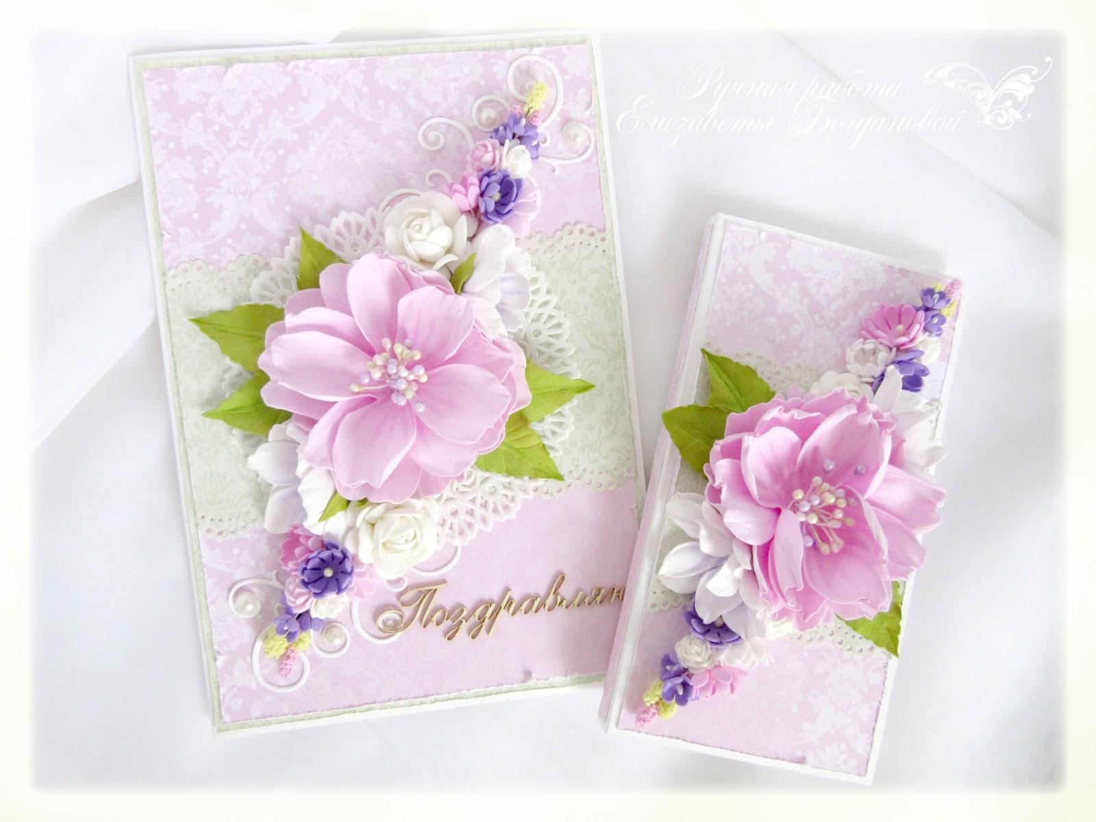 Красивая открытка ирине в день рождения