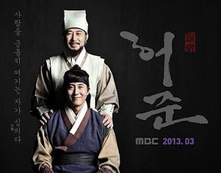 sinopsis Gu Am Heo Joon