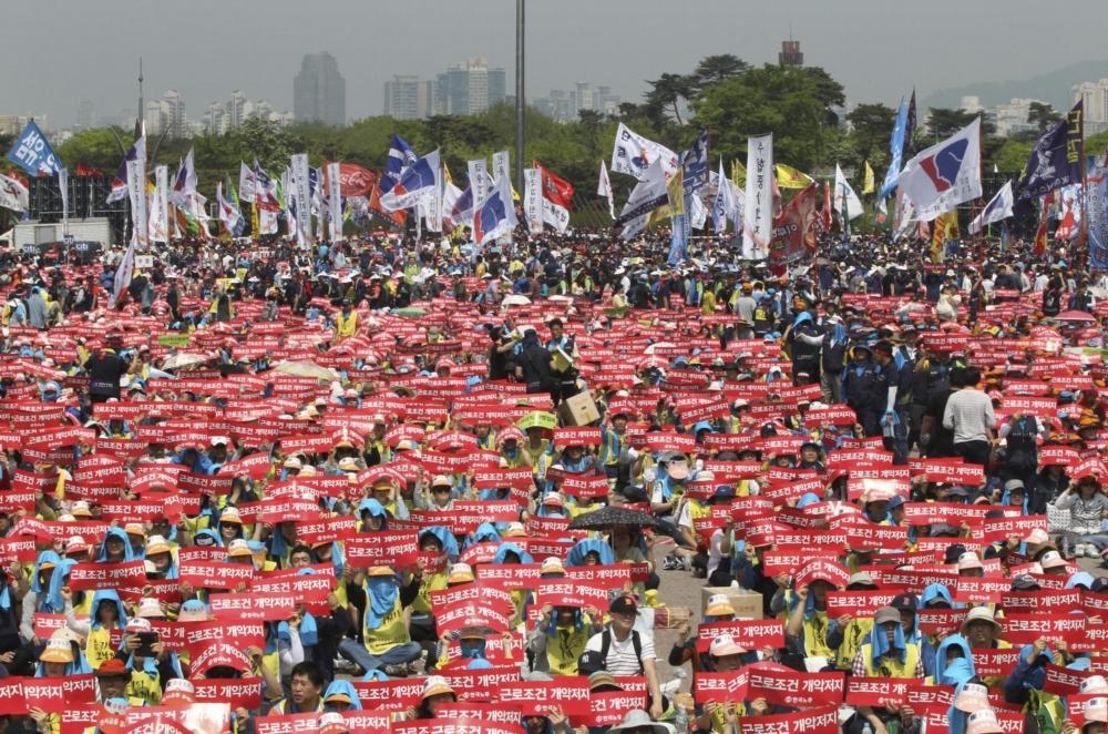 Manifestación del Día del Trabajador en Seúl
