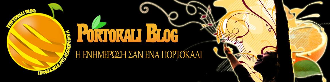 Portokali News