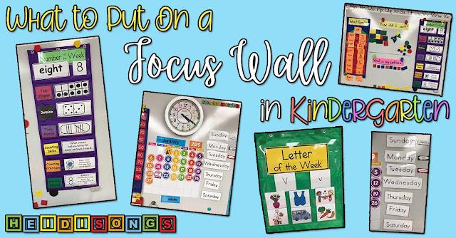 What To Put On A Focus Wall In Kindergarten Kindergarten