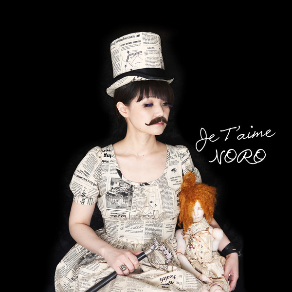 [Album] NORO – Je T'aime (2016.05.25/MP3/RAR)