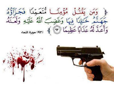 ini ditujukan khas untuk tentera Mesir yang membunuh penyokong Morsi