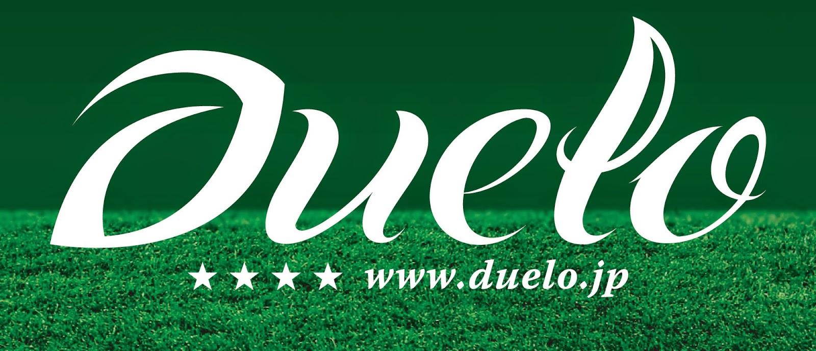 http://www.duelo.jp/