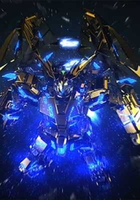 Mobile Suit Gundam UC: A Phantom World