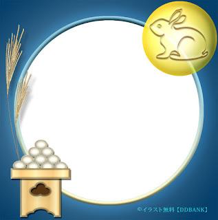 ススキと月見団子の飾り枠イラスト