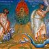 Κυριακή της Ορθοδοξίας...