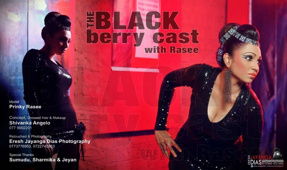 The BLACK BERRY CAST