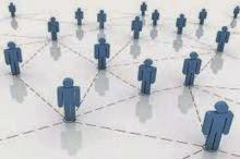 Pengertian manajemen, manajemen, manajemen strategi, definisi manajemen, makalah manajemen, proses manajemen