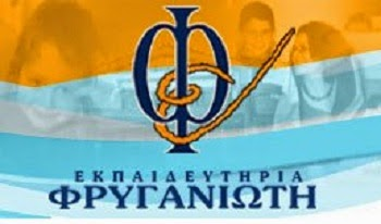 «Διπλό» στην Σταυρούπολη για τον Φρυγανιώτη