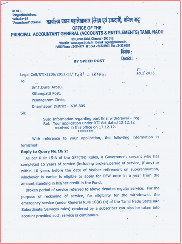 RTI :PF PART FINAL CLARIFICATION BY AG