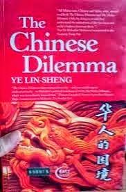 orang Cina di Malaysialah yang paling tidak bersyukur kejam serta mengkhianati perjanjian ataupun dipanggil perlembagaan