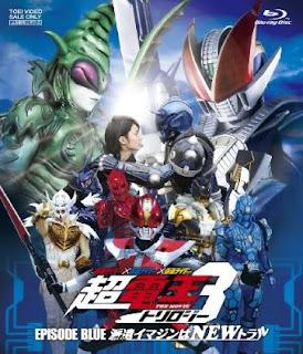 Kamen Rider Den-O Cho Den-O Trilogy Episode Blue