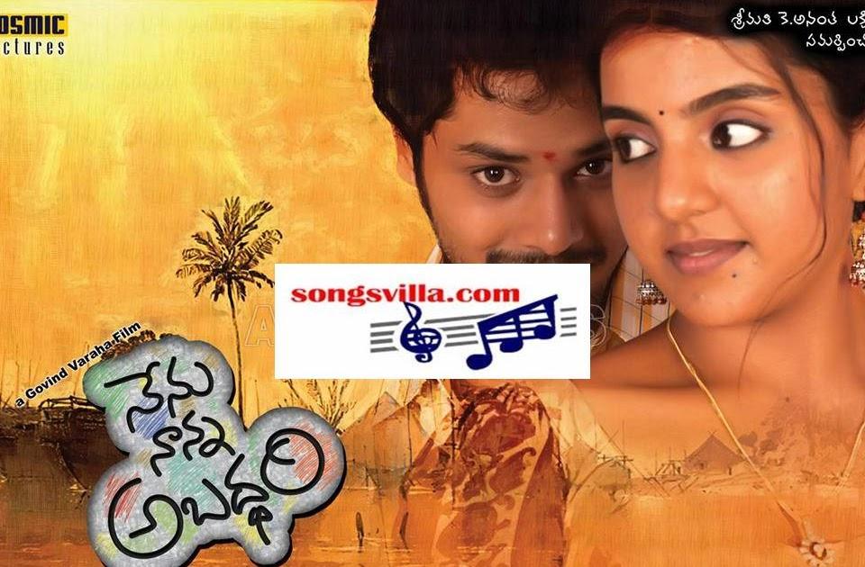 Telugu4uNet - 3gp Movies Free Download