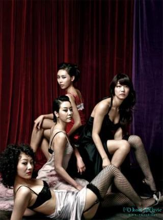 Phim Sự Quyến Rũ Của Phái Đẹp 3-Kỹ Xảo Đàn Bà