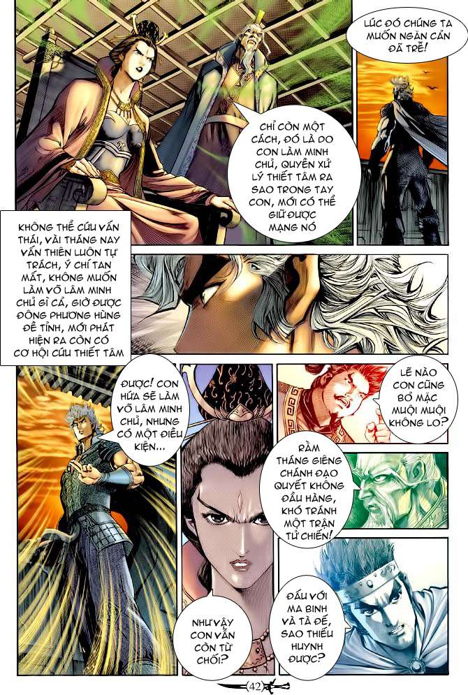 Thần Binh Huyền Kỳ I chap 146 Trang 41 - Mangak.info
