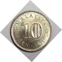 MALAYSIA SET 3 COINS 1 5 10 SEN 2007 UNC
