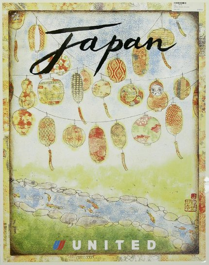 classic posters, free download, graphic design, retro prints, travel, travel posters, vintage, vintage posters, Japan, United Airlines - Vintage Japan Travel Poster