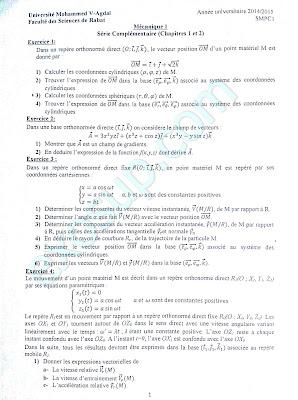 Mécanique du point matériel série complémentaire corrigée fsr smpc s1