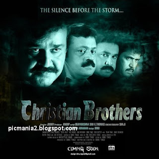 Christian Brothers movie film photo and sexy actress hot image gallery