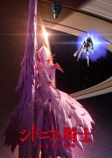 Sidonia no Kishi: Daikyuu Wakusei Seneki 2nd