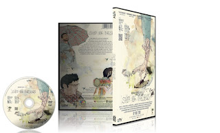 Ship+Of+Theseus+(2013)+dvd+cover.jpg